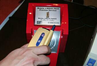 Photo入場口には、FeliCa端末をかざすための読み取り機が設置してある