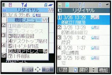 sa_np4.jpg