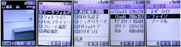 sa_pana444.jpg