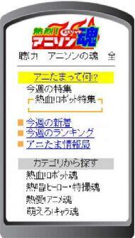ms_emic2.jpg