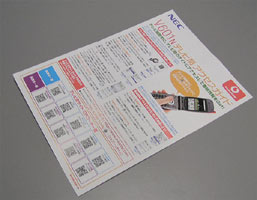 pdf ファイル qr コード 化