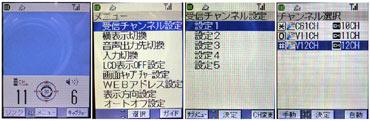 sa_n2.jpg