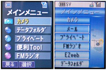 sa_sanyo72.jpg