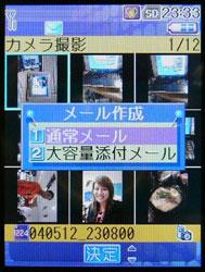 sa_sh4.jpg