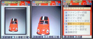 sa_ogi3.jpg