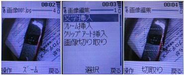 sa_noki73.jpg