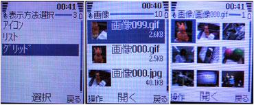 sa_noki77.jpg