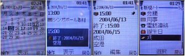 sa_noki93.jpg