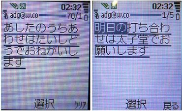 sa_noki97.jpg