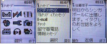 sa_noki98.jpg