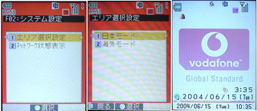 sa_noda1.jpg