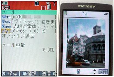 sa_noda5.jpg