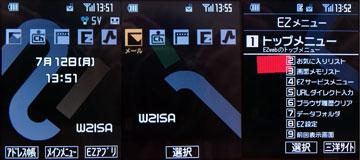 kswsa1.jpg