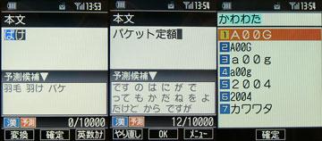 kswsa2.jpg
