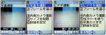 sa_raku11.jpg