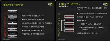ksnvidia2.jpg