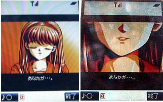 yu_tokimeki01.jpg