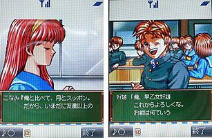 yu_tokimeki02.jpg