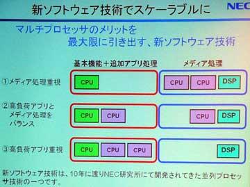 kscpu1.jpg
