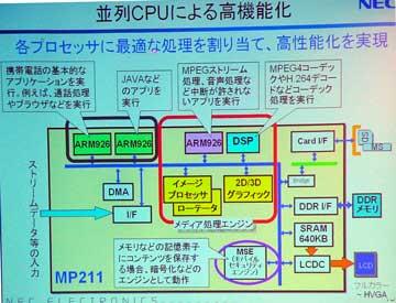 kscpu3.jpg