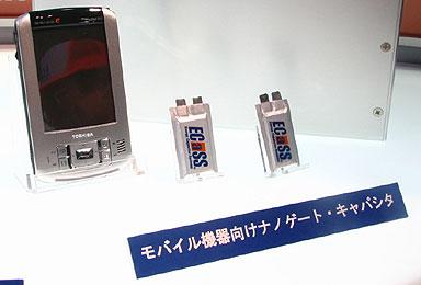 yu_power_03.jpg