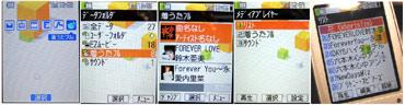 sa_sanyo66.jpg