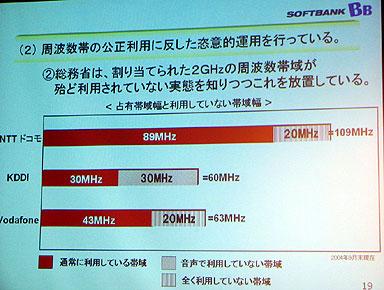 yu_bank_02.jpg