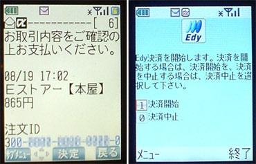 sa_noda2.jpg