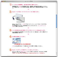 sa_noda3.jpg