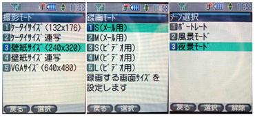 sa_ts6.jpg