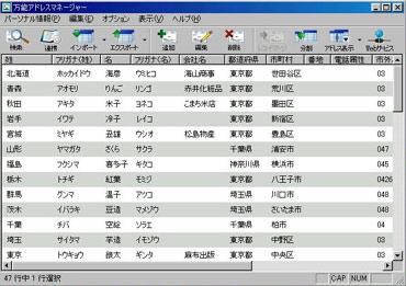 sa_kb2.jpg