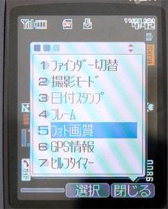sa_tb6.jpg