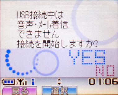 disp_usb.jpg