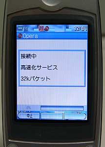 ay_ddip03.jpg