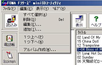 sa_f77.jpg