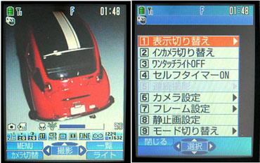 sa_f5.jpg