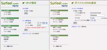 surfeel_03.jpg