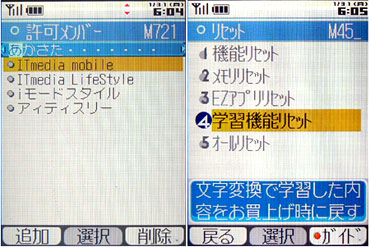 sa_aut6.jpg