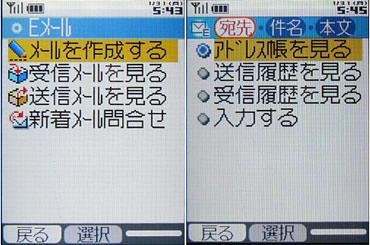 sa_t6.jpg