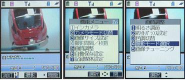 sa_ogi5.jpg