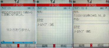 sa_n5.jpg