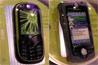 2005年はデザイン携帯と3Gを起爆剤に〜Motorolaの戦略