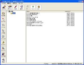 sa_m12.jpg