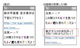 sa_emo2.jpg