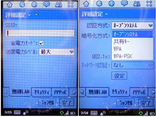 sa_mm11.jpg