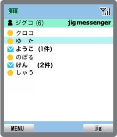 ay_jig.jpg