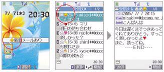 ms_kanjo.jpg
