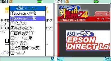 emic1.jpg