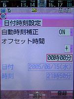 sa_dd2.jpg
