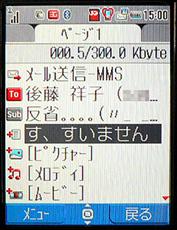 902T_blog08.jpg